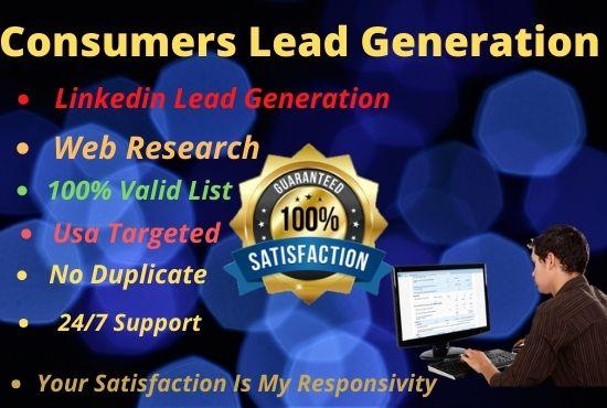 I Will Provide Verified Consumers Lead Generation Data