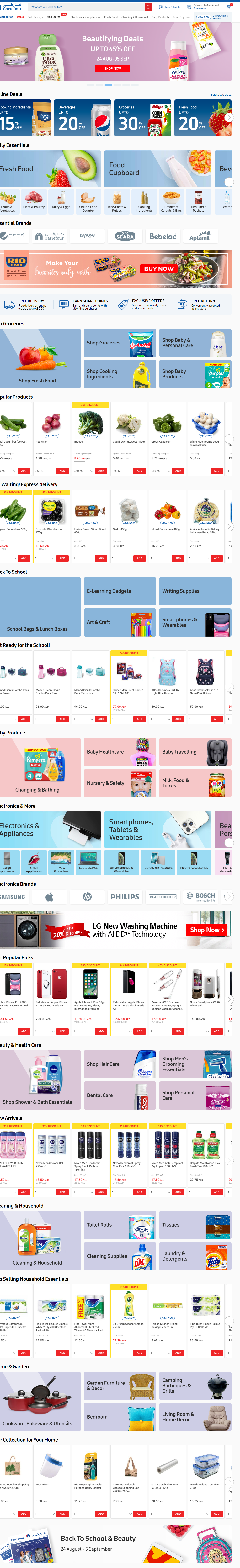 I will create and customize responsive e commerce wordpress website with woo commerce and fix