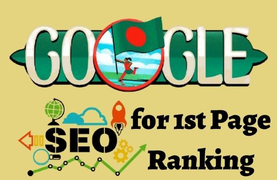 I will do SEO on Google 1st page