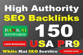 permanent 150 USA pr9 high quality seo safe authority link building backlink