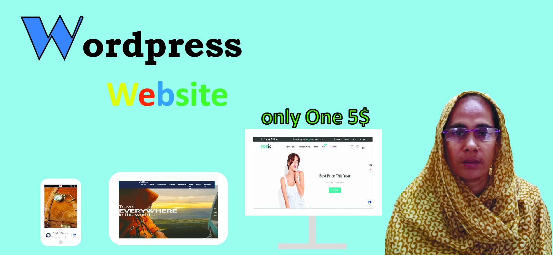 Create a personal wordpress website