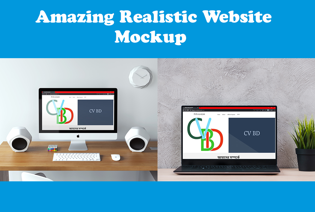 I will do amazing Website and 3D Logo Mockup