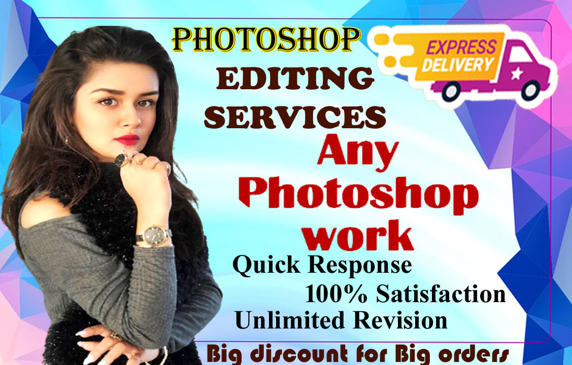 I will do any photoshop editing job within 12hrs