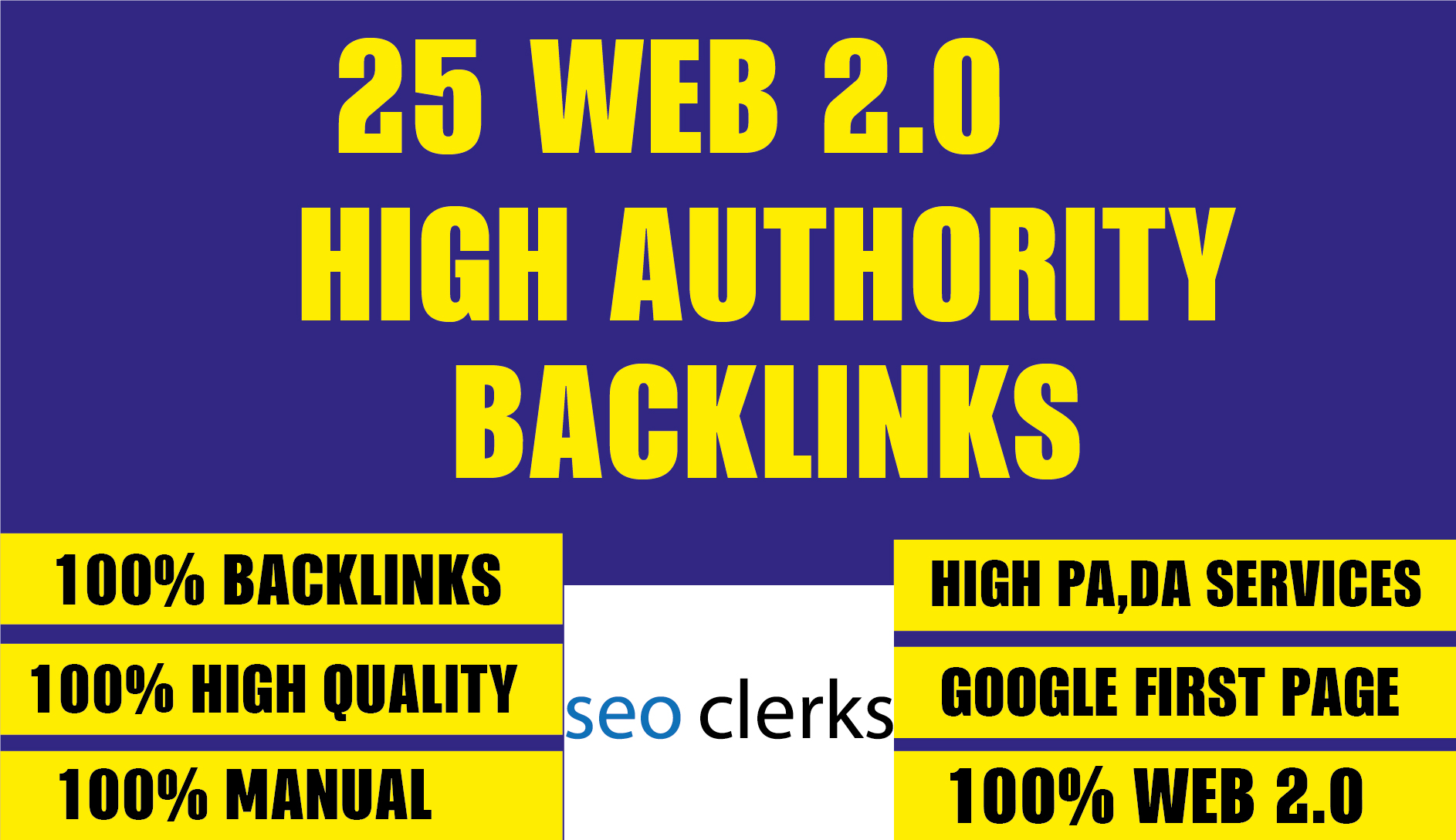 25 web 2 0 high authority backlinks