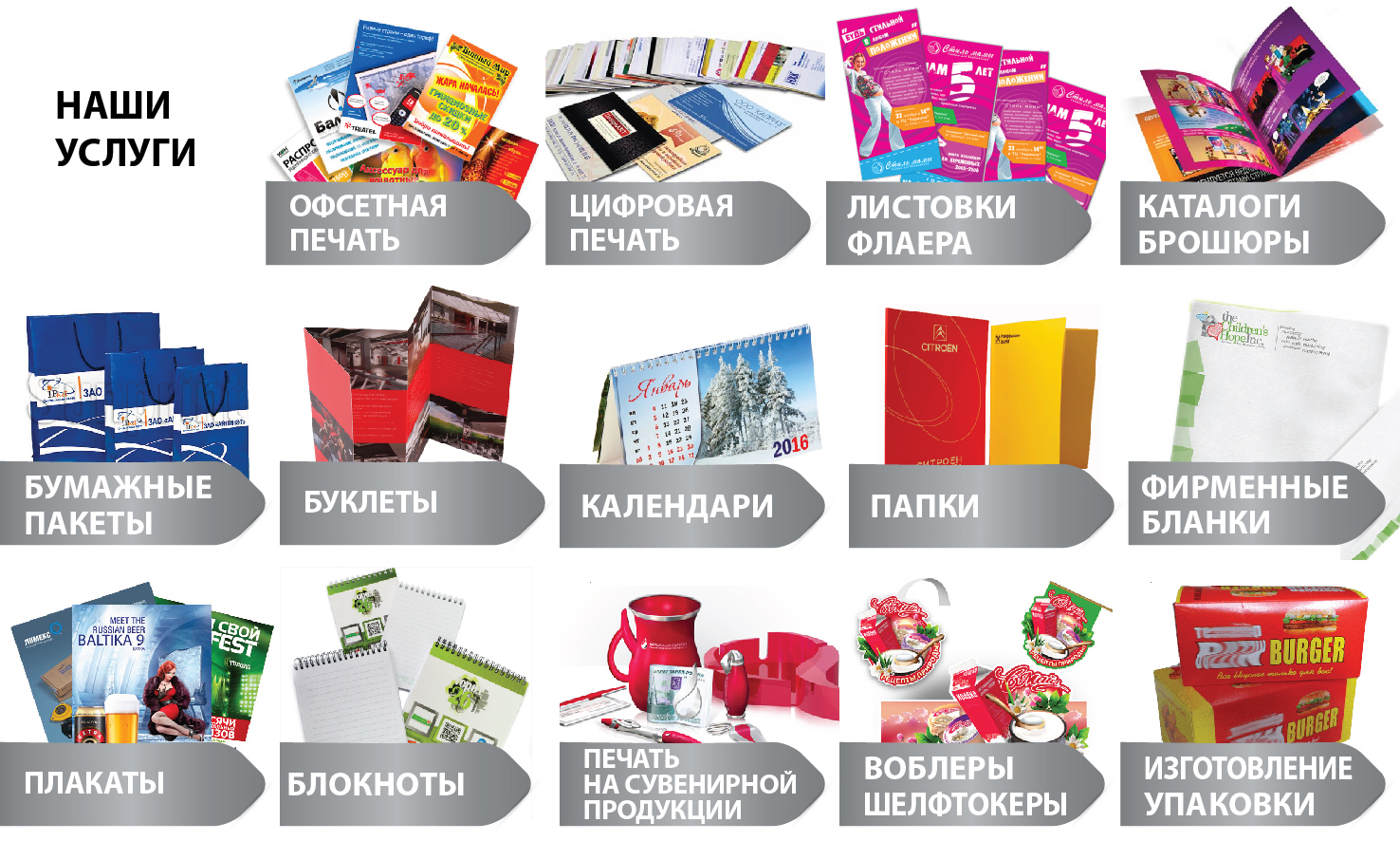 leaflets and flyers. the highest quality products. fast order fulfillment