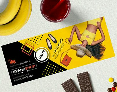 500 invitation flyers individual designs