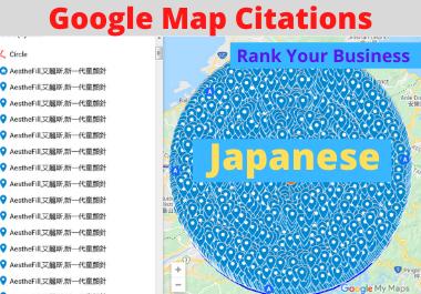 Japanese 3000 google point map citation