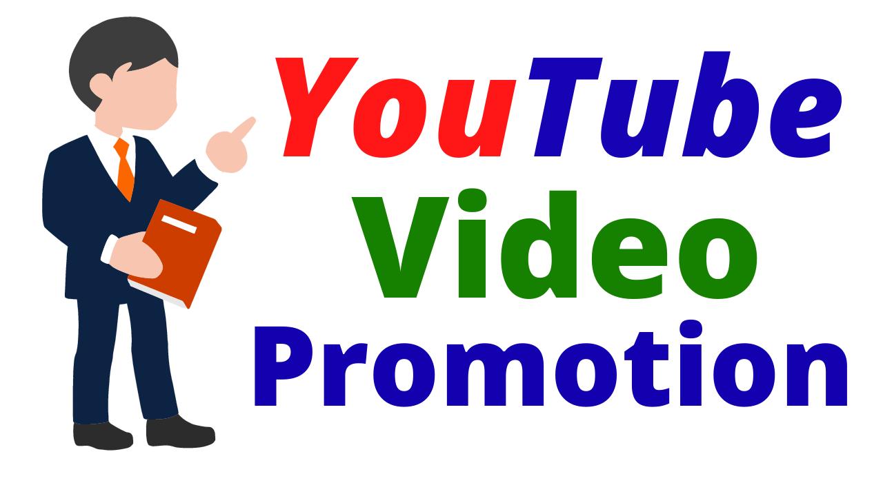 Good YouTube Video Promotion & Social Media Marketing With Extra Bonus