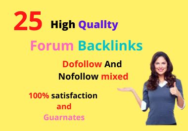 I Will Create High Quality 25 Forum Backlinks