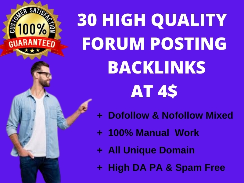 I will provide you HQ da forum backlinks