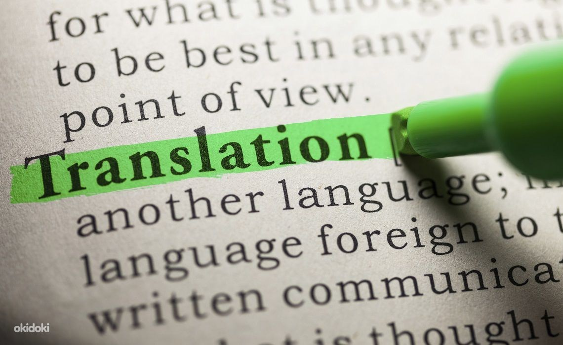 I will do perfect french to english or english to french translation any technical text