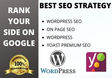 on page SEO with premium yoast for wordpess website