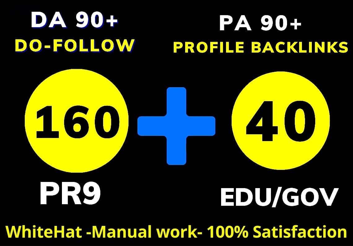 160 Pr9 + 40 Edu/Gov Pr9 High Authority SEO Profile Backlinks
