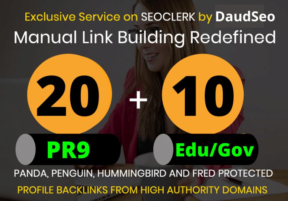 24 hours Delivery 20 PR9 and 10 EDU/GOV Profile Backlinks