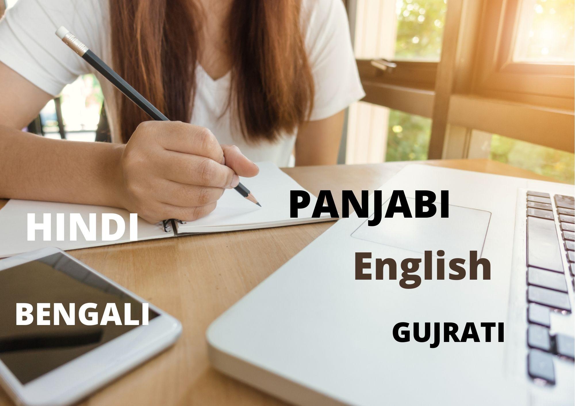 Translation ENGLISH-BENGALI-GUJRATI-HINDI-PANJABI