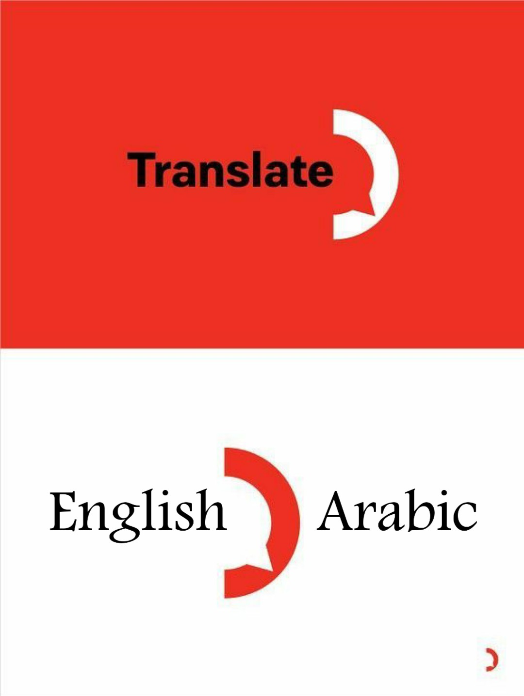 Write An Article 700 Words In English & Arabic,  Translate Any Article Between English& Arabic