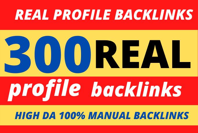 300 real high da profile backlinks link building