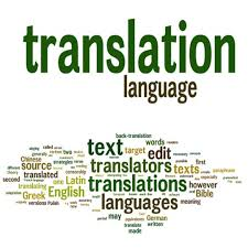 Language translator any language such as english french japanise chineese