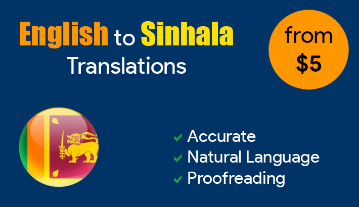 sinhala and english translator