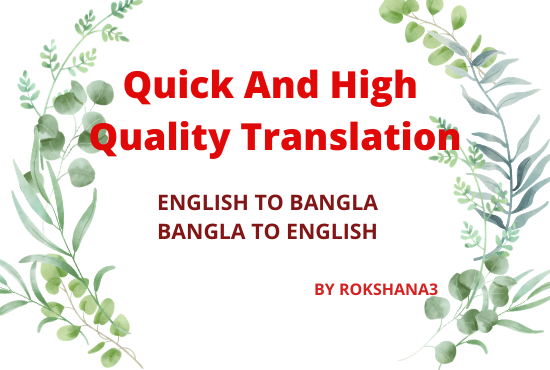 I will hand over professional English and Bangla translation