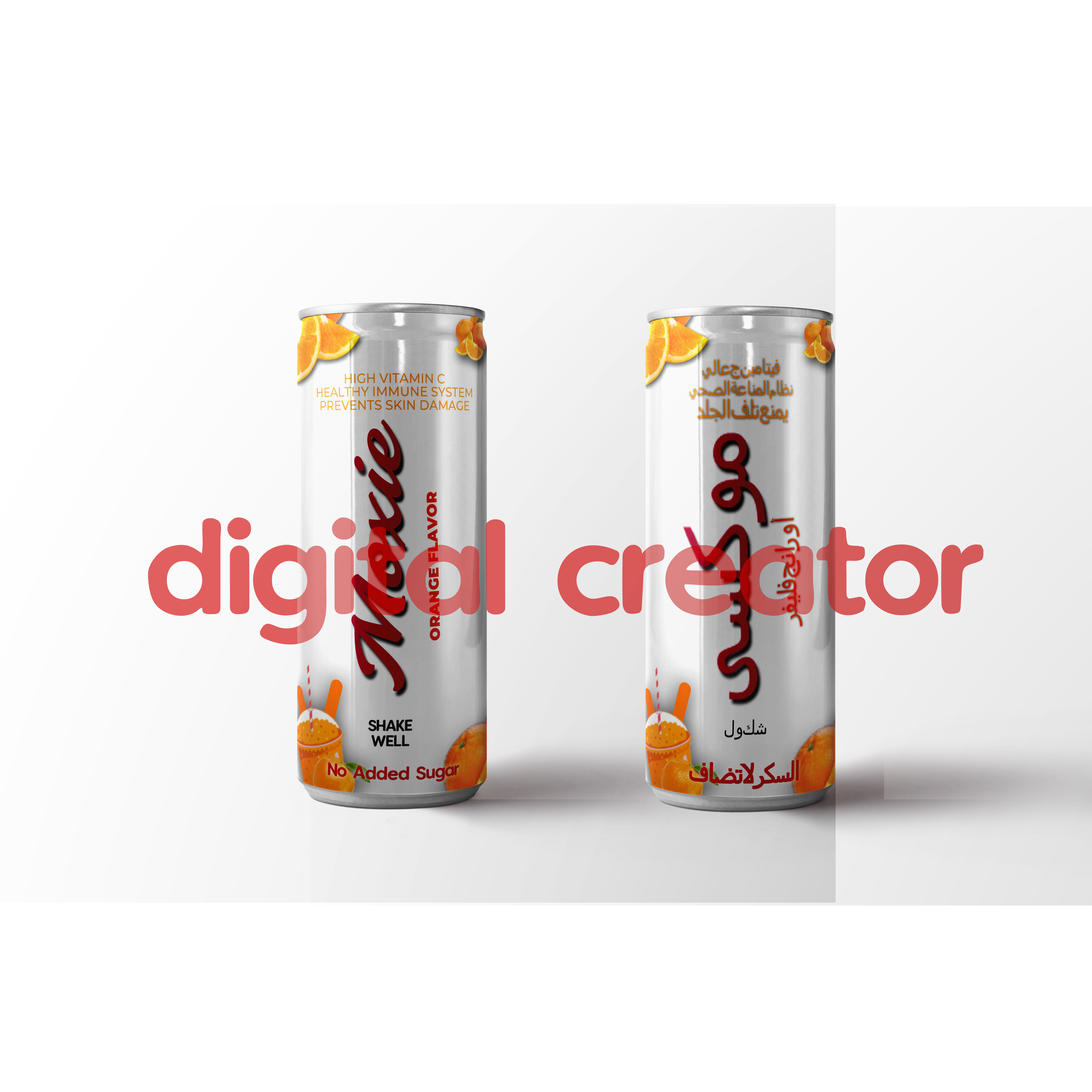 I will design product label and professional design