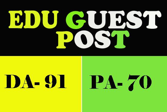 Top Universities Edu Guest Posts - with DA90+
