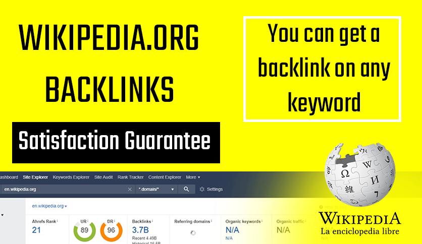 Wikipedia. ORG HIGH QUALITY BACKLINK SERVICE