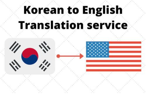 I will translate documents from Korean to English or from English to Korean