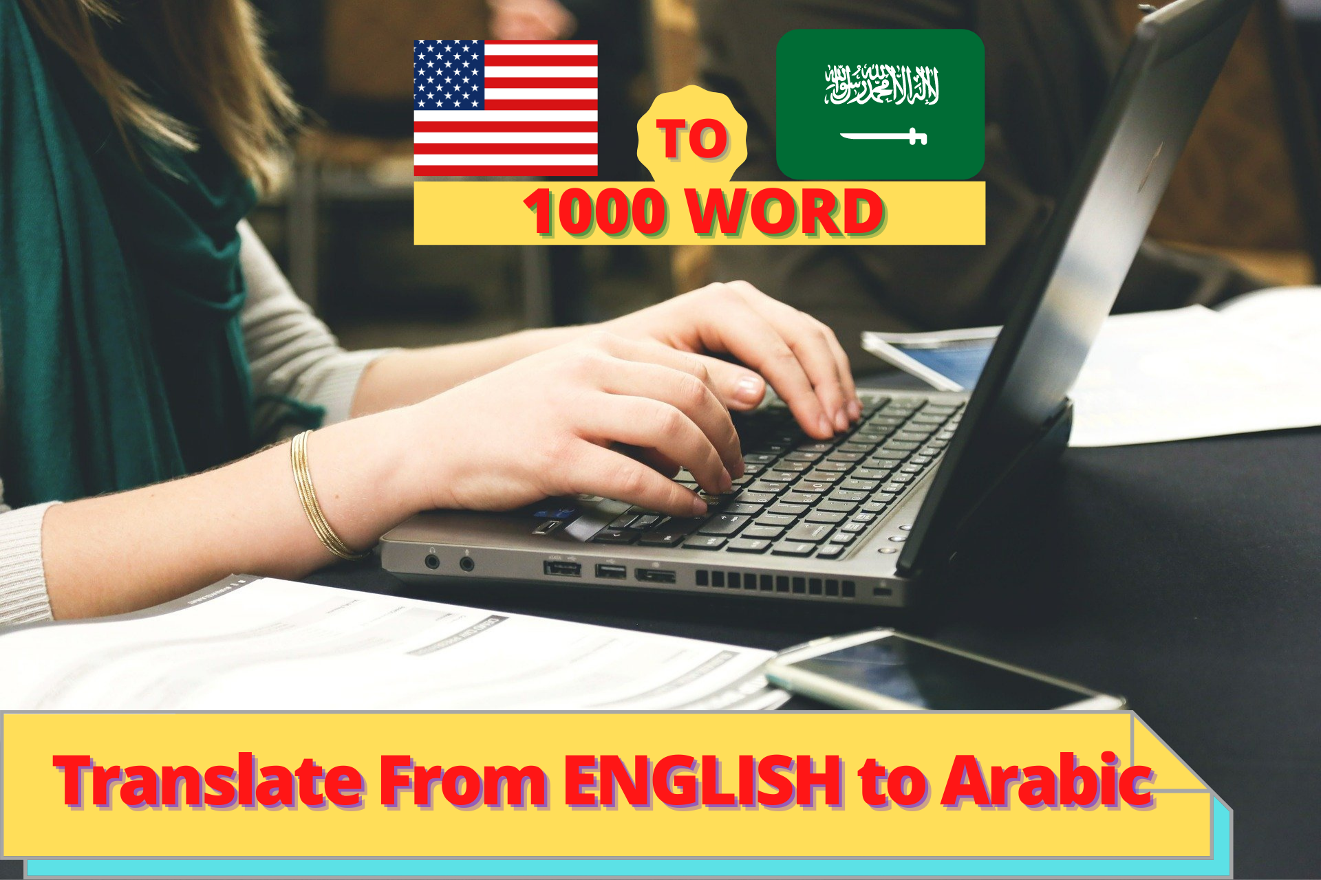 Translate English to Arabic 1000 words