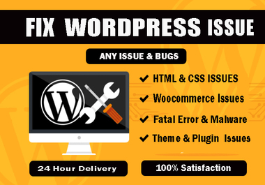 I will fix WordPress issues, 404 error,  bug or any WordPress problems
