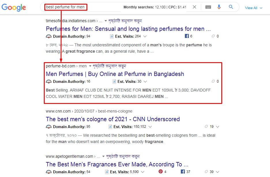 Guaranteed google 1st page SEO ranking service with 2 keywords