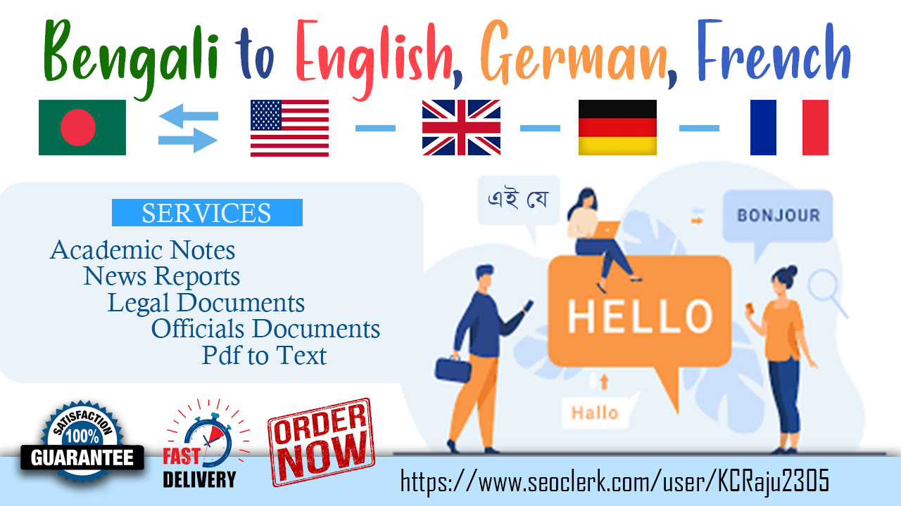 Translate Bengali To English,  German,  French & Others to the Bengali for your website