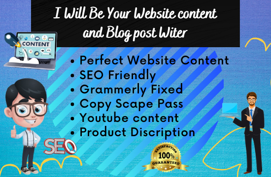 I will write your 1,500 words blog post,  SEO content,  article and online content