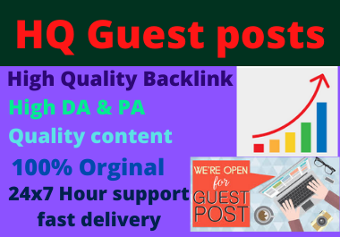 10 HQ Guest Post High authority low spam score permanent dofollow backlinks
