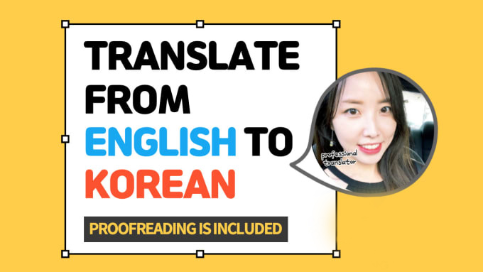 I will professionally translate 500 words from english to korean