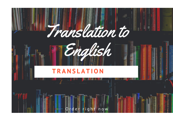 Translation into english from your language