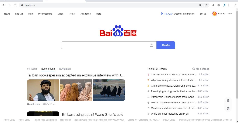 Professionally Create Fully Verified Baidu Account