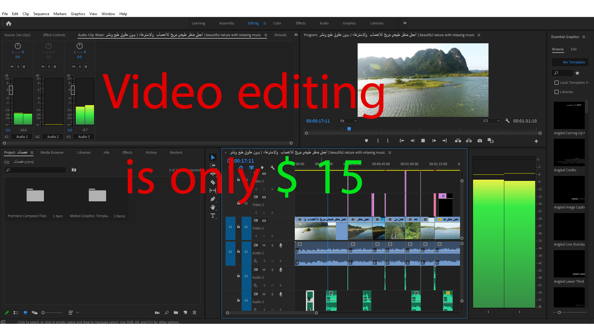 Edit a 30-second clip with beautiful transitions