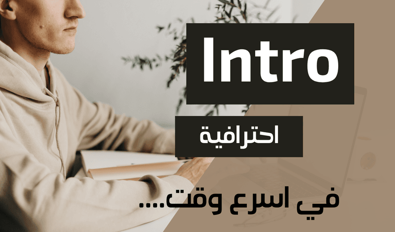 Professional intro work in all fields