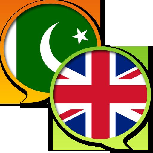 Urdu translation, 1000 English words into Urdu 100 correct and human translation