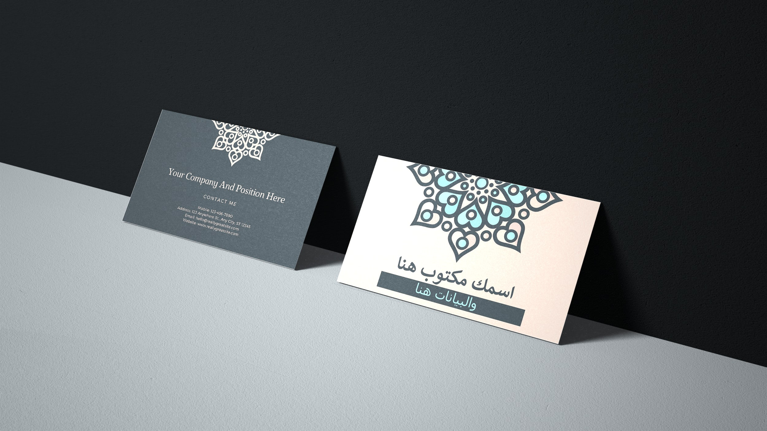 Design Arabic and English business cards