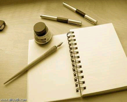 Write an article containing 1000 words of high quality that suits the level you want and look to