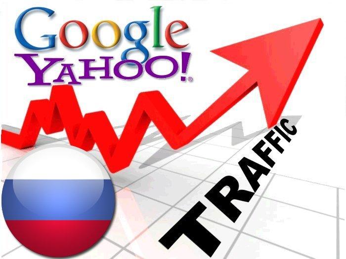 Organic traffic from Google. ru + Yahoo Russia