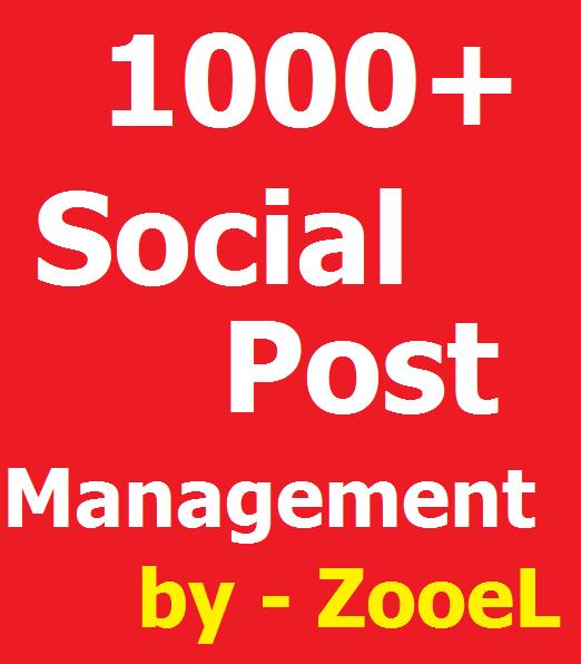Instant Start 1000+ Viral Social Promotion Management