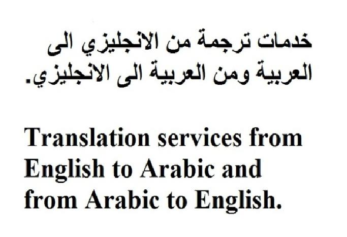 how to get into translation