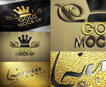 Send 8 GOLD Logo or Text Mock up