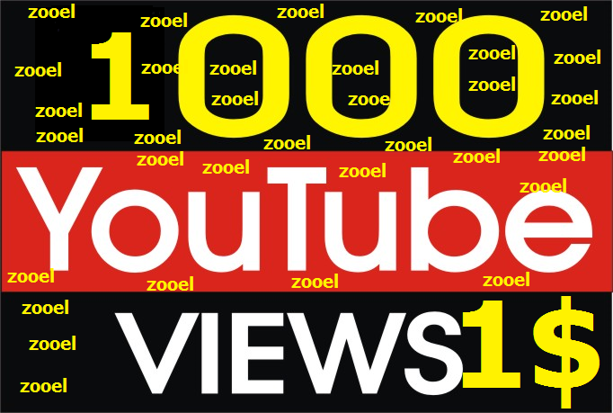 Run Video Promotion using awards 1000-1200 viewz