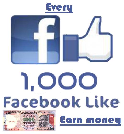 Generate Pocket Money