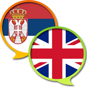Translate High Quality English To Serbian Article Or Any Other Kind Of Text