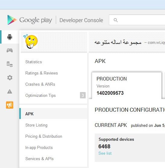 Lifting applications on Google Play